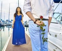 高収入エリート男性との結婚の成功法則教えます 34歳以下の女性限定。今なら無料特典付!