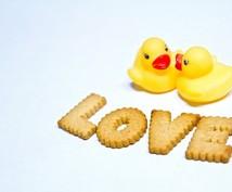 複雑な恋愛についてリーディングします ♡悩んでいる方へ、不安を取り除くお手伝いをします!♡