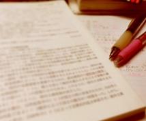 キャリアコンサルタント論述試験合格をサポートします 1ヶ月でマスター!2級キャリアコンサルティング技能士論述対策