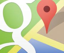 住所データをグーグルマップに一斉に表示します