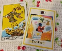 スリーカードオラクルで鑑定致します 3枚のカードを使いズバリとメッセージ(^^)