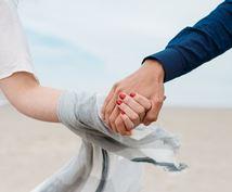 恋愛・出会いまでに必要なこと、お伝えします あなたの出会いを近づけるもの、遠ざけるもの、ご縁のある方…