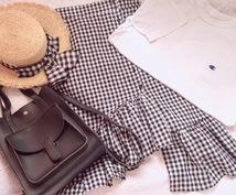 お洋服選びに困っている方を助けます どの年代の方にでも今後のコーディネートにも役立つ事を教えます
