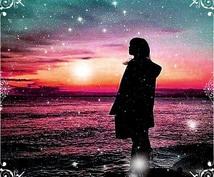潜在意識の修復変換で引き寄せ起こします 幸せな未来を手繰り寄せるのは「今」です!