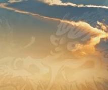 龍神様から今あなたに必要なメッセージを送ります 貴女の心に届く最高の【御神託】を受け取りましょう‼︎