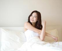 2度寝をバッチリ防ぐ方法を教えます 「起きられない!」意思に関係なく五感を利用して起きるコツ