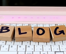 1記事500円~★私があなたのブログを代筆します ブログを始めたけれど書き方が分からないあなたへ