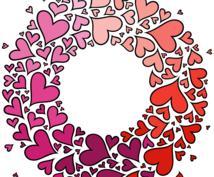 タロット占いいたします 恋愛、人間関係、仕事などなど幅広く占えます。