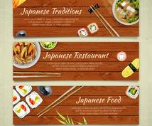飲食店で使えるカンタン英会話教えます 【美味しそうな英語メニューの作成】も!料理説明文は無料!