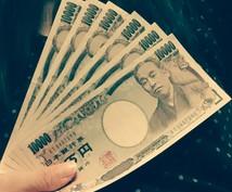 〜主婦がココナラで、50万円儲けた方法〜副業を考えている学生さん、サラリーマンもおすすめ!