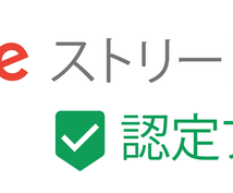 副業!Googleストリートビュー代理店になれます 世界のGoogleサービスで店舗に導こう!