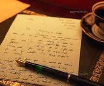 記事、文章、キャッチコピー、ネーミング、プロダクトコメント等の作成