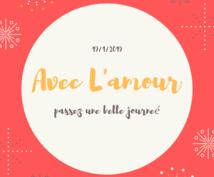 フランス語でネーミングお手伝いします マンション名・サロン・アトリエのネーミング実績あり!
