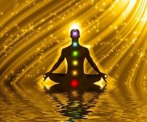 クンダリーニ覚醒支援エンパワーメントします 潜在能力開発!クンダリーニ(霊的エネルギー)活性化支援体験版