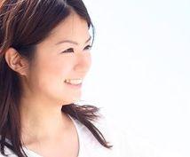 御社のブログ・メルマガをコラム化、サイト掲載します アラフォー・40代女性向けサイトで、御社商品・サービスをPR