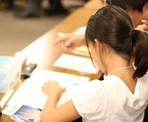 小中学生親子向け!読書感想文「添削&指導」します 夏休み目前!親子で宿題早めに&楽しくこなしませんか?
