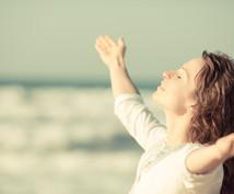 金銭的成功と精神的幸福へとあなたを導きます 世界で唯一☆★究極のスピリチュアリッチエンパワーメント☆★