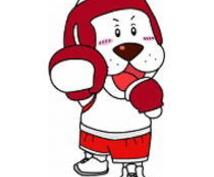 ボクシング、立ち技格闘技のご相談お受けします。ジムでは教えてくれないテクニックやダイエットなど