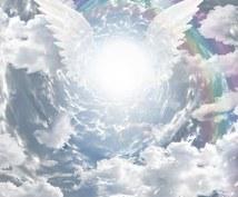 サイキックプロテクション®プレミアム❍施術します 全ての邪波動をブロック✩強力な光の境界線で守護✩癒し浄化付*