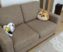 家具について簡単なアドバイスをさせてください!