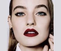 30代40代女性に送るの憧れの顔カルテ作成します 顔分析シート[パーソナルカラー診断書]付き