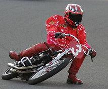 選手の特徴、直前試走などから車券を予想します オートレース初心者&なかなか勝てない人へ神予想!!
