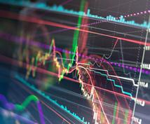 FXで稼ぐ方法を教えます FX副業投資稼ぎたい方、お待ちしております。