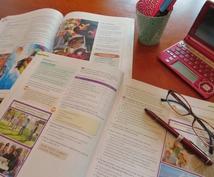 英語のスペリングが簡単に覚えられる方法を教えます!