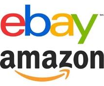 eBayで無在庫転売、資金ナシOK!コツ教えます ★秘密の ❝自動ツール❞ が寝ている間に稼いでくれるんです!