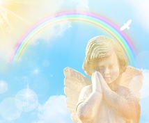 守護天使のメッセージとEFTで心の断捨離をします 人生のターニングポイントで悩み迷っているあなたへ