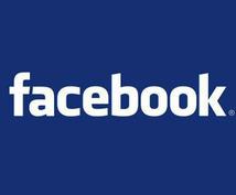 【フェイスブックユーザの方へ】 カバー写真をデザインします!☆★☆おひねり制☆★☆