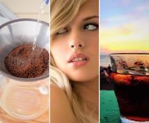 おうちのコーヒーを『簡単』に『美味し』くします いつもドリップコーヒーを飲んでいる方向け、ちょっとしたコツ