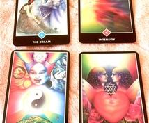 禅タロットを4枚でご自身と他者との関わりをみます ご自身の潜在意識を知りたい方に。現在モニター価格です。