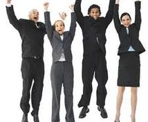 【就活・転職活動中の方へ】安心して長く働けるお勧めの会社を教えます。