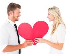 30代女性向け★あなただけの婚活プラン考えます 婚活を一通り経験した人・なぜかうまくいかず行き詰っている人