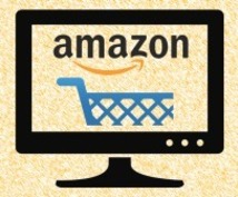 amazonをお得に購入できる方法を教えます アマゾン会員でなくても問題ありません。すぐ実践可能です!