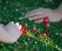 お相手の夢に【あなた】を登場させ縁をつむぎます 恋愛、縁結び、復縁でお悩みの方〈星の道☆鑑定付〉