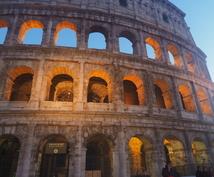 海外旅行、留学のご相談にのります 旅行、留学経験をふまえアドバイスさせていただきます。
