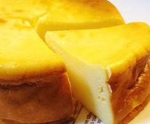 現役調理師が教える本物のベークドチーズケーキ