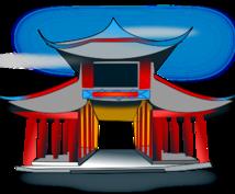 中国の規制・規格に関する最新情報を無料で入手する方法をご提供いたします。