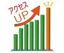 1ヶ月10万PV以上のサイトに14日広告掲載します