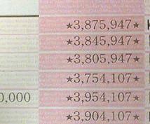 日本で出来て今までにない無在庫転売を教えます 私ははじめて3ヶ月で月30万円稼げはようになりました!