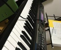 オリジナル曲が欲しい方へ作詞、作曲、編曲やります 著作権譲渡しです!ループもの、バラード得意です!