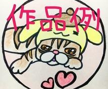 ペットの似顔絵ロゴお描きします あなたのペットをデフォルメしてみませんか?