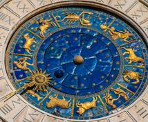 西洋占星術であなたのカルマとミッションを占断します ☆自分らしく生きたいあなたへ☆