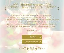 世界に一つだけ!結婚記念アプリを制作します セミオーダーで引出物やお祝品、結婚記念をお祝い!
