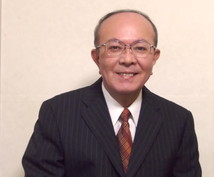 前田桂寛の幸せを呼ぶ姓名判断