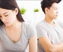 既婚女性の恋愛相談に乗ります 一度の人生、悔いのない恋愛を!