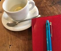 平日のお昼休みを英語学習に活かせます 「英会話チャット」で英語をアウトプット!