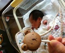 子供5人、出産経験も5回。子育・生活のアドバイス、応援、します☆